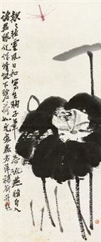 荷花蜻蜓 (lotus and dragonfly) by qi ziru and qi baishi