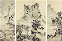 山水 (in 4 parts) by liu zijiu