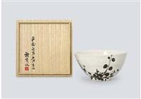 paff-blowed vase depicting ume by arakawa toyozo