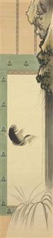 carp jumping out of water by shoji hoshin and shoji chikushin