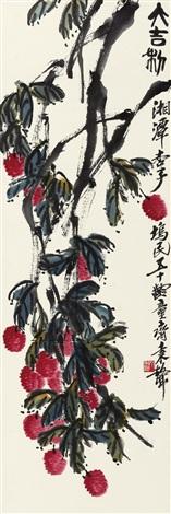 大吉利 lychee by qi bingsheng