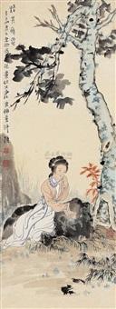 lady by tang yun and xu cao