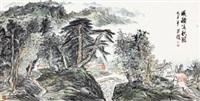 溪桥清秋图 by liang yao