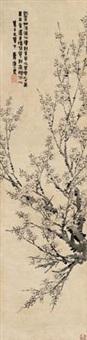 梅花 (plum blossom) by jin nong