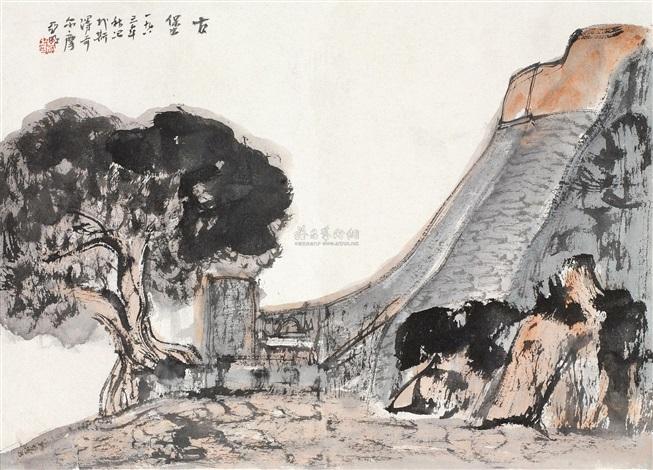 古堡 (the castle) by ya ming
