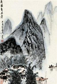 南国小景 by ya ming