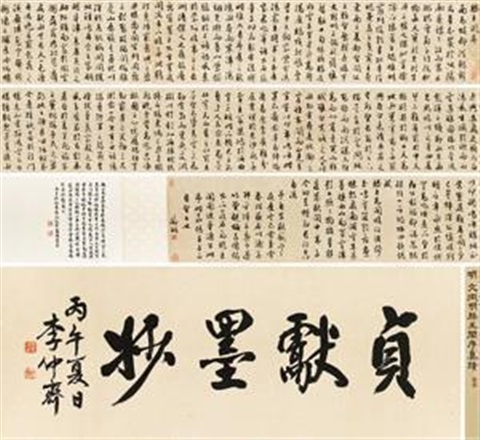 滕王阁序 calligraphy scrolls3 works by wen zhengming