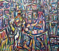 figures in a room by david messer