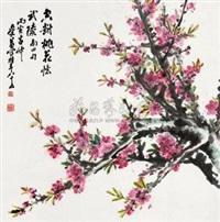 桃花 by lin shouyi