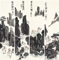 高士 (in 4 parts) by liu ergang