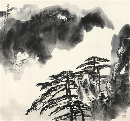 黄山云雨 landscape by cui ruzhuo