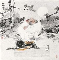醉仙图 by ren huizhong