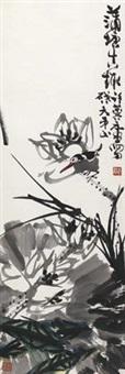 蒲塘青趣 by xu linlu