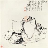 醉眠图 by gu bingxin