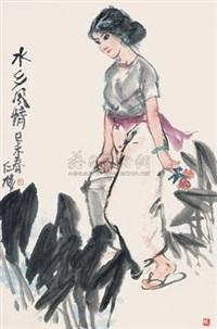 水乡风情 by xu renlong