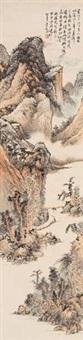山水 (landscape) by xu xiaochun