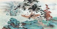 空舟抚琴图 镜心 设色纸本 (painted in 2013 landscapes) by ren zhong