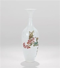 粉彩草虫图薄胎观音瓶 (eggshell vase with plants and insects pattern) by deng xiaoyu