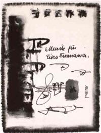 musik fur eiko furisawa by heinrich zobrist