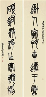篆书八言联 (couplet) by wu changshuo