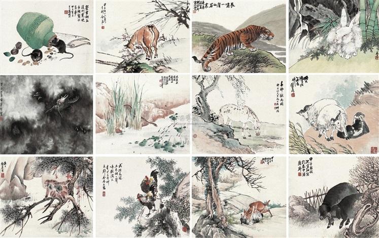 十二生肖屏 (chinese zodiac) (set of 12) by cheng zhang and liu bin