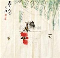 雄鸡 by liang tianzhu