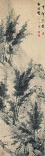 bamboo by xia hui