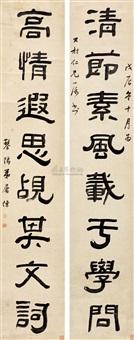 隶书八言联 (calligraphy in offical script) (couplet) by tu zhuo