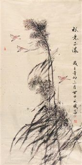 flowers and birds by liu yanfeng