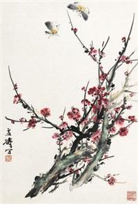 梅花双蝶 by wang xuetao