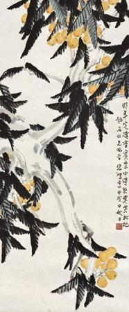 幸运黄金果 fortune loquat by xu beihong