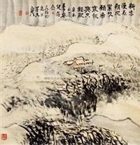 雪景 by liang tianzhu