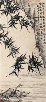 竹石图 by xu zonghao