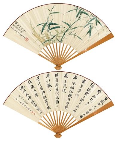 翠竹 楷书七言诗 green bamboo calligraphy by shang yanying verso by wu hufan