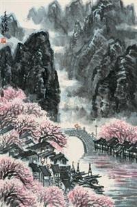 春雨江南 by huang runhua