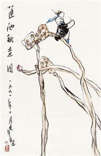 莲池秋意 by jiang wenzhan