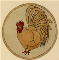 rooster by arthur e. baggs
