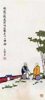 和尚说经 by feng zikai