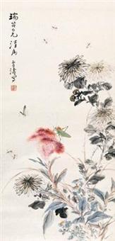 秋趣 by wang xuetao