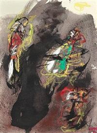 cosmiq quarrel by asger jorn