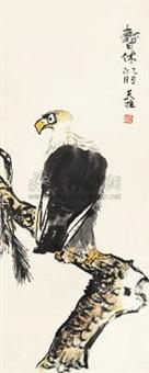 鹰 by liang tianzhu