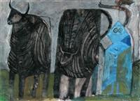 bulls by avraham ofek