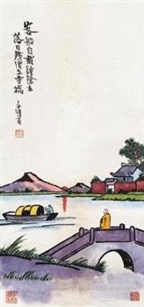 风景人物和尚 by feng zikai