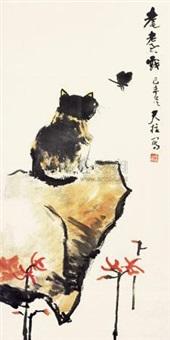 猫蝶图 by liang tianzhu