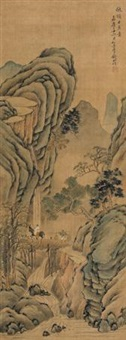 松山飞瀑 (landscape) by qian du