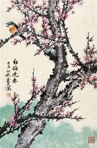 红梅迎春 立轴 设色纸本 by qiao mu
