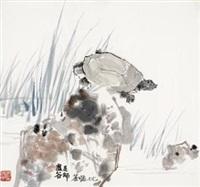 龟 by wu guanzhong
