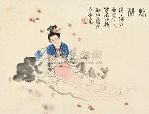 人物 by gu bingxin