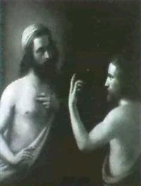 jesus heilt einen besessenen by heinrich hofmann
