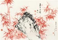 硃竹图 横幅 纸本 by qi gong